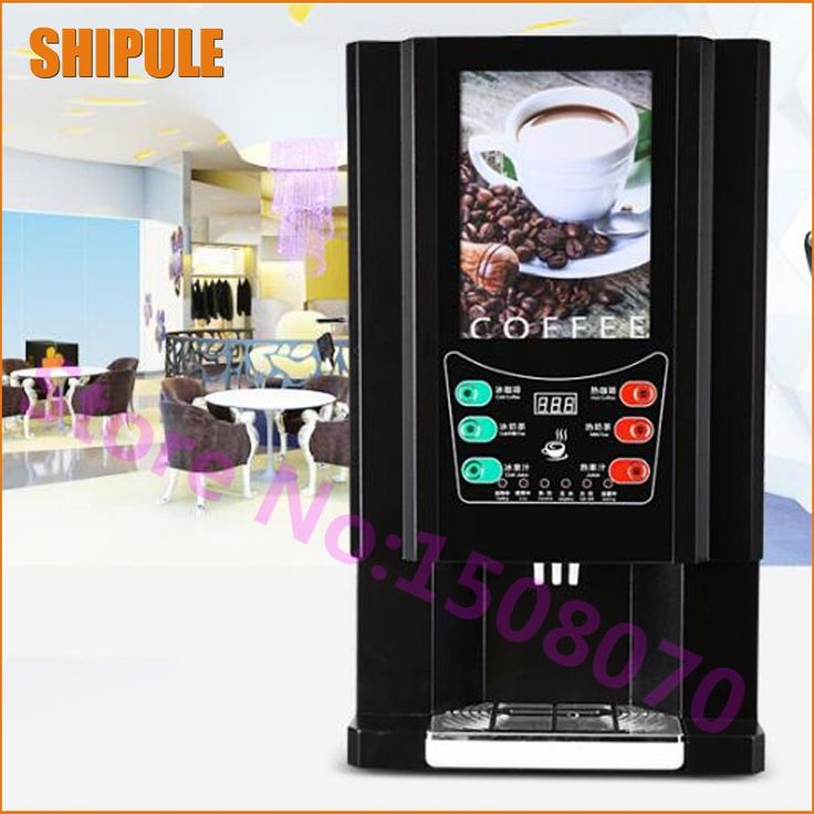 1170.00$  Buy here - http://ai0c2.worlditems.win/all/product.php?id=32758820803 - SHIPULE Automatic Coffee Machine Commercial Hot And Cold Coffee Machine Three Flavors For Sale