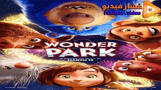 مشاهدة فيلم Wonder Park 2019 مترجم in 2020 | Free movies ...