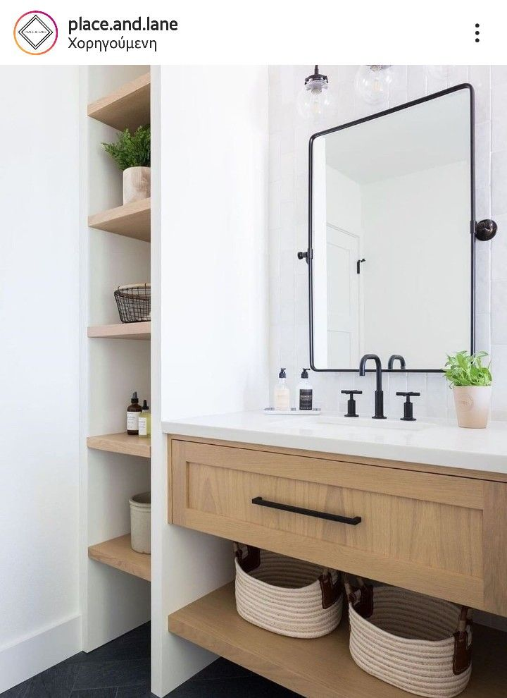 Wood White Black Bathroom Modern Bathroom Wood Bathroom Vanity Modern Bathroom Design