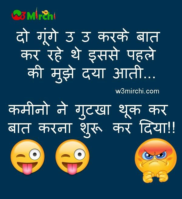 Best Images About Hindi Jokes On Pinterest Facebook Jokes In Pictures And Jokes