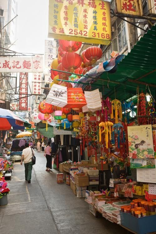 Hollywood Road on Hong Kong Island was the first road to be completed when Hong Kong was founded. Today it showcases all sorts of antique shops where you can buy souvenirs, like a jade Buddha head. Also, the contemporary art scene has started booming in the area.