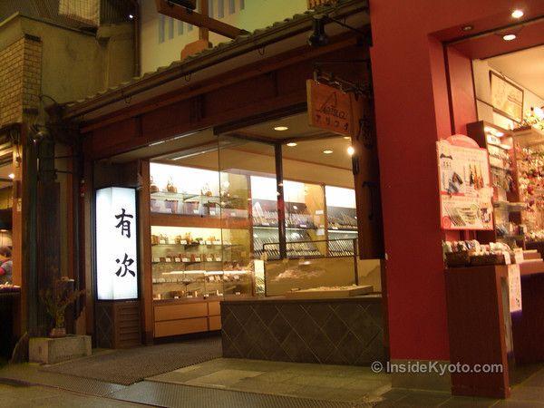 Shop Aritsugu (knives) Downtown Kyoto