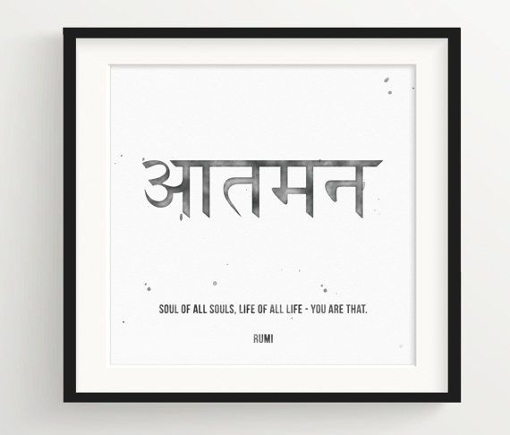 Rumi Watercolor Print - Soul of all souls, Life of all Life - You are that. - Quote with the Sanskrit word Atman which means Soul  You have the