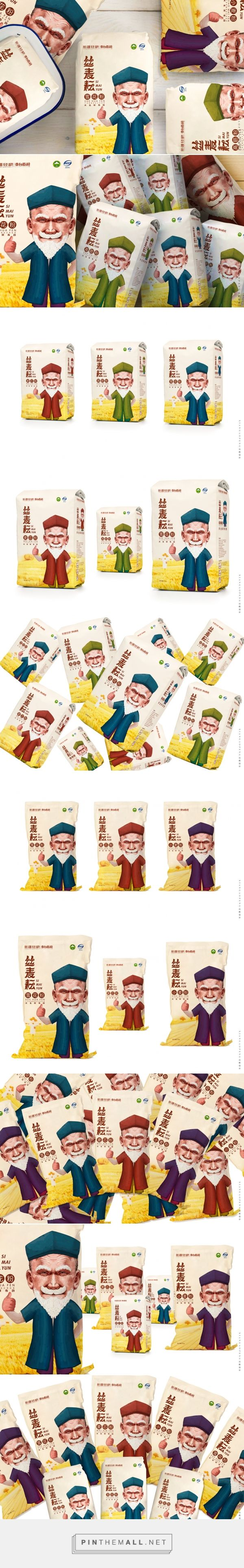 SIMAIYUN Wheat Flour - Packaging of the World - Creative Package Design Gallery - http://www.packagingoftheworld.com/2017/09/simaiyun-wheat-flour.html