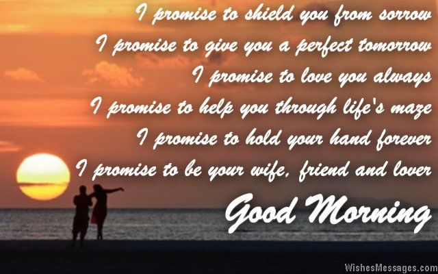 29 best images about good morning quotes wishes
