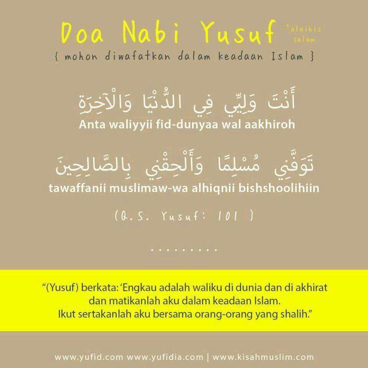 Surah yusuf   Doa islam, Islamic inspirational quotes