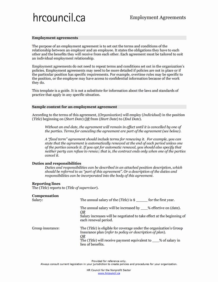 Salary Agreement Letter Luxury Employment Agreement