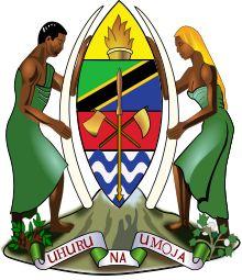 Brasão de armas da Tanzânia. Coat of arms of Tanzania.