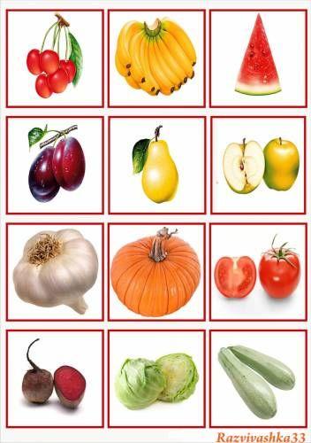 Frutas y hortalizas Mais