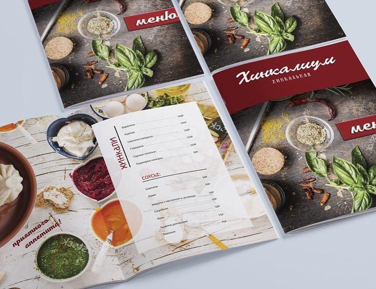 Вкусный концепт с хинкальками. Макет прямо к обеду! Приятного аппетита! #макет #дизайн #меню