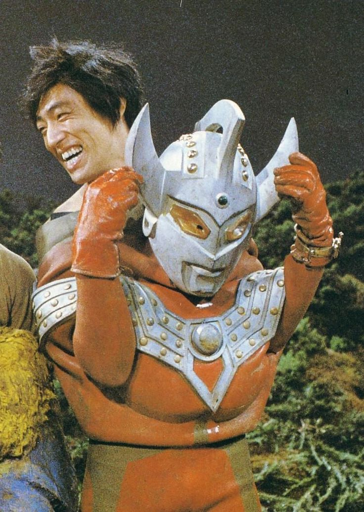 Ultraman Taro (1973), Japan.
