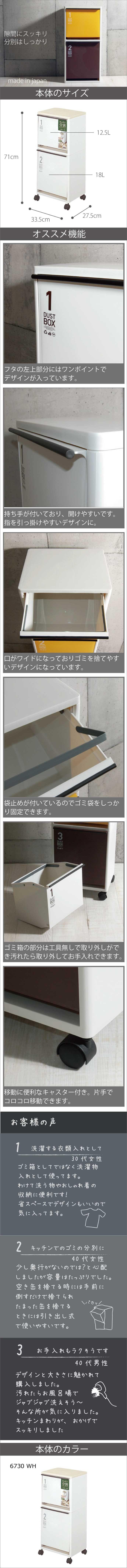 2種類の分別、キッチンで活躍する縦型ゴミ箱。日本製 資源ゴミ分別ワゴン 2段 ゴミ箱 ごみ箱 ダストボックス ふた付き おしゃれ 分別ゴミ箱 屋外ゴミ箱 スリムゴミ箱 キッチンゴミ箱 インテリア雑貨 北欧ゴミ箱 リビングゴミ箱 フロントオープンゴミ箱 縦型 かわいい デザイン 生ごみ カウンター 2分別 アスベル