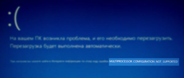 Multiprocessor Configuration Not Supported Supportive Configuration Tech News