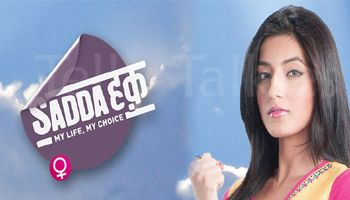 http://desiserialz.com/sadda-haq-19th-december-2015-watch-online-episode/