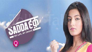 http://desiserialz.com/sadda-haq-19th-december-2015-watch-online-episode/