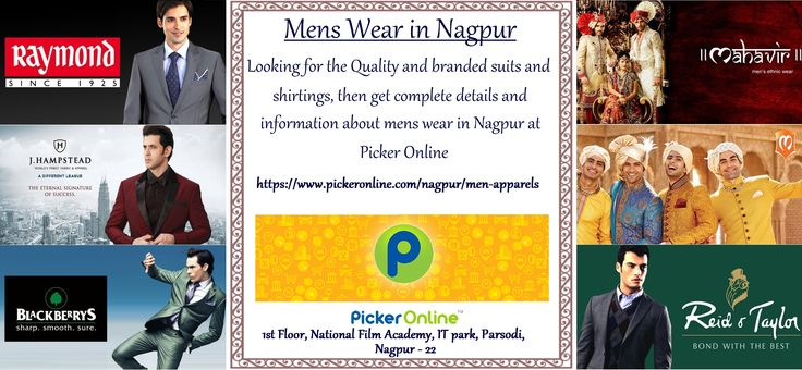 Mens wear in Nagpur: Quality, branded and best suiting available in Nagpur. Get the contact details of Men Apparel in Nagpur at PickerOnline.  https://www.pickeronline.com/nagpur/men-apparels