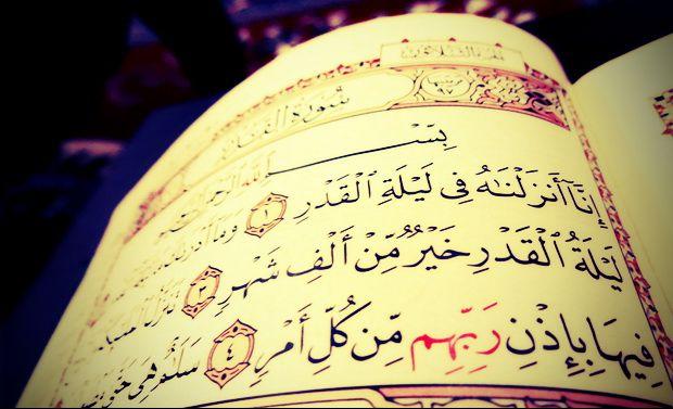 laylat_al_qadr,27th Night, Al-Qadr, Dhikr, Islam, Laylat al-Qadr, Muslim, Night of al-Qadr, prayer, Prophet, Qadr, Ramadan, Tafsir