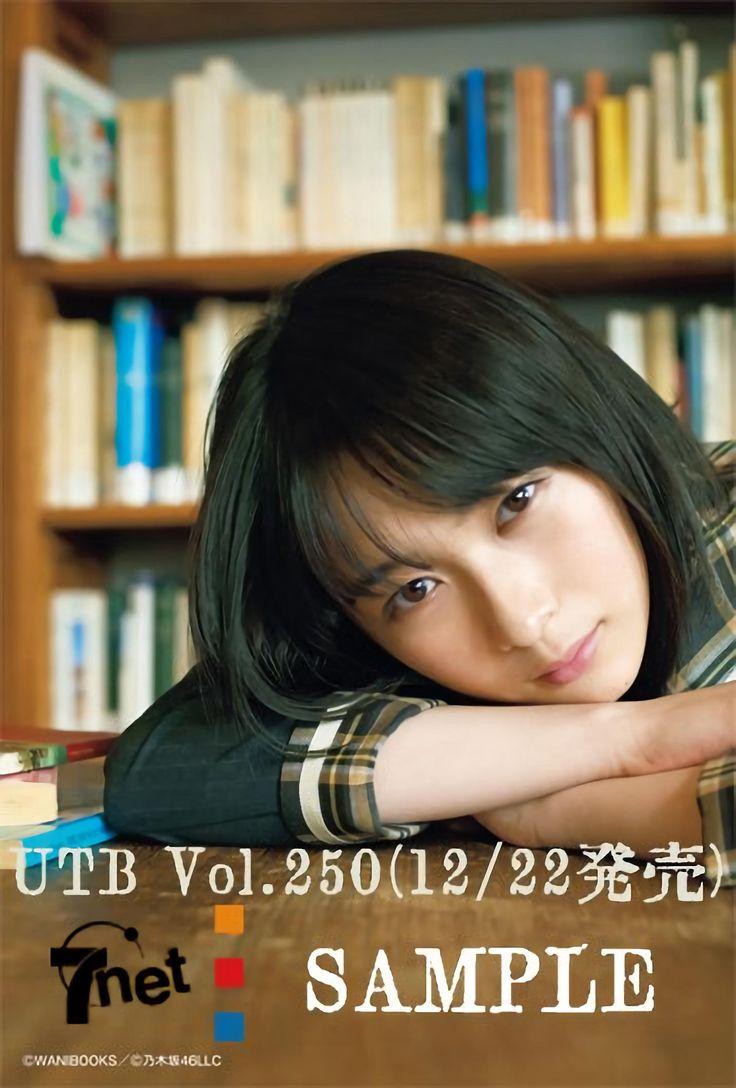 女子高生スタイルの鈴木絢音さん