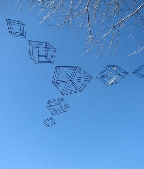 Neil Dawson - Cubes, St Andrews College, Christchurch, New Zealand (2010)    [found at actegratuit]