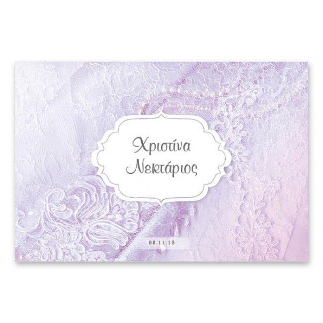 Ρομαντική Μωβ Δαντέλα | Σχεδιασμένο ειδικά για εσάς από την ομάδα του lovetale.gr - ένα μοναδικό σχέδιο με θέμα τη δαντέλα στους μωβ χρωματισμούς της λεβάντας, που καλύπτει διακριτικές πέρλες, αναγγέλλει τα ευχάριστα νέα σε ένα προσκλητήριο γάμου μεγέθους 15 x 22 εκατοστών, οριζόντιας διάταξης. Τυπώνεται σε πολυτελές χαρτί της προτίμησής σας και παραδίδεται σε αντίστοιχο φάκελο. Lovetale.gr