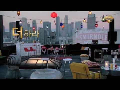 전 세계 14개국에서 성공한 파티가 한국에 온다-! 스미노프 Be There 파티!!! - YouTube