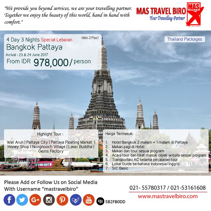 Tahun ini ga mudik ? Yuk Travelling ke Thailand Mulai dari Rp 978.000/Orang saja lho ;) #mastravelbiro #paketmurah #paketlebaran #thailand