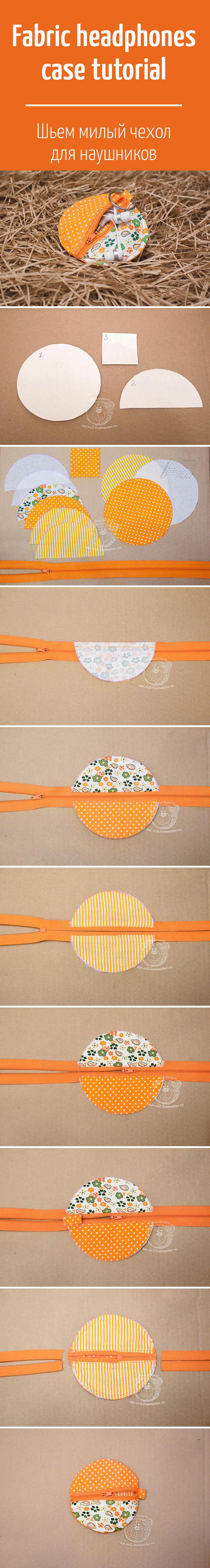 Шьем милый чехол для наушников и иных мелочей. Очень нужная вещь / Fabric headphones case tutorial