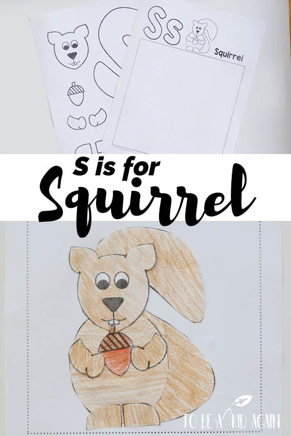 S is for Squirrel Alphabet Cut And Paste Craft - To be a Kid Again