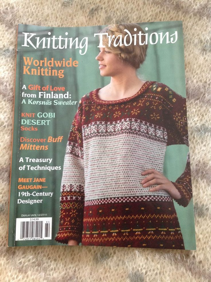 Cecilias Garden: Finnish heritage knits: The Korsnäs sweater article 2012