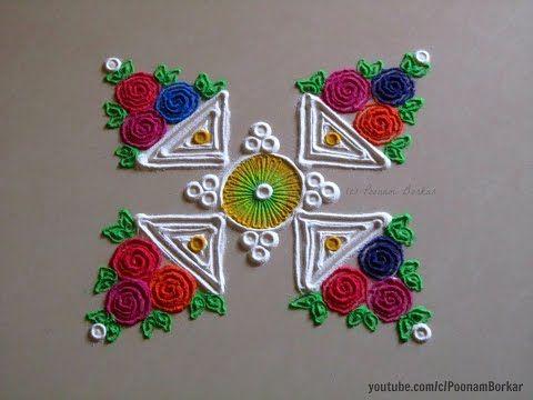 Simple and easy rangoli design for beginners | Rangoli by Poonam Borkar - YouTube