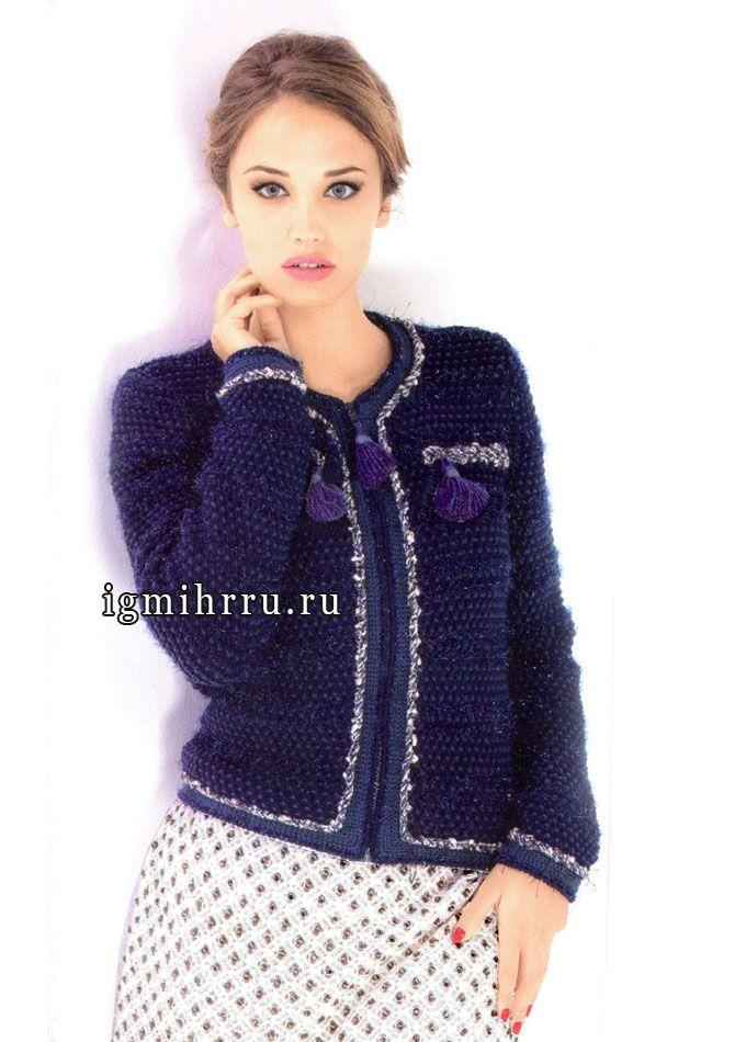 Для современной деловой женщины. Синий жакет в стиле Коко Шанель, от французских дизайнеров. Спицы