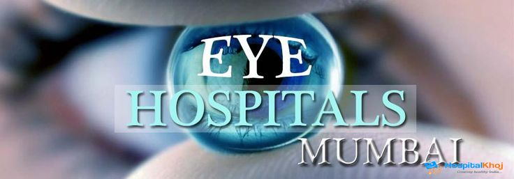 Top 10 #Eye Hospitals in Mumbai