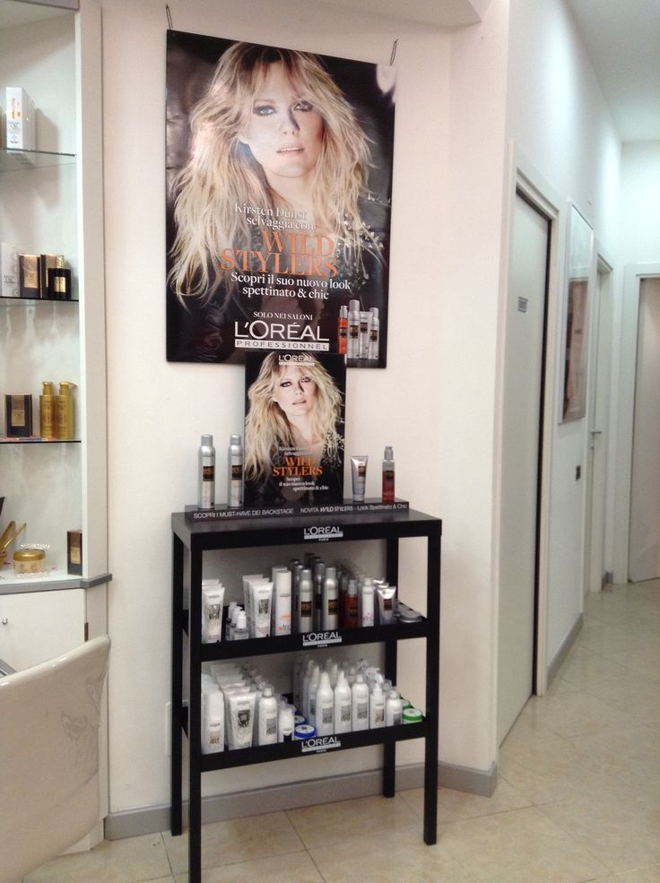 Pictures: Loreal Professional Hair Color - http://haircolorideasforyou.com/loreal-professional-hair-color
