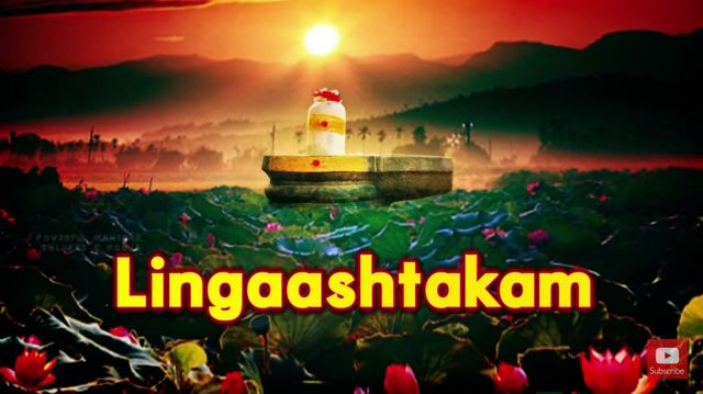 Watch the lyrical video of #Lingaashtakam here http://goo.gl/BkW36F