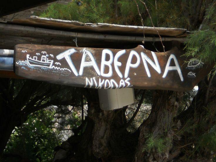 Taverna sign on the island of Greek Island of Arki