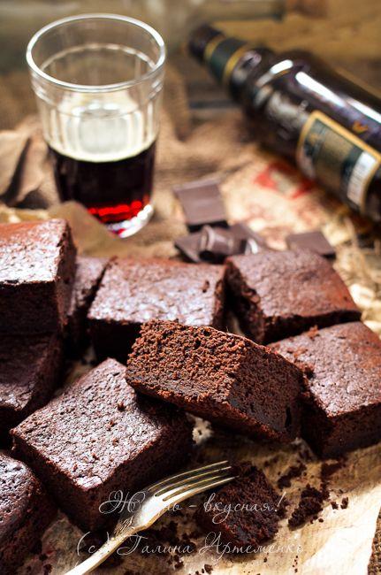 брауни на темном пиве рецепт, рецепт приготовления брауни, брауни с темным пивом, beer brownies