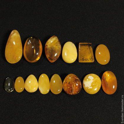 Набор кулонов №10 из натурального янтаря в интернет-магазине на Ярмарке Мастеров. Набор кулонов из цельного янтаря. При изготовлении был использован только натуральный балтийский янтарь. Мы не используем прессованный, плавленый янтарь или какие-либо химические добавки. Кулоны без отверстий, поэтому могут быть использованы в качестве кабошонов. Особенно красиво натуральный янтарь будет смотреться в золотой или серебряной подвеске. Цена указана за набор, кулоны продаются вместе.