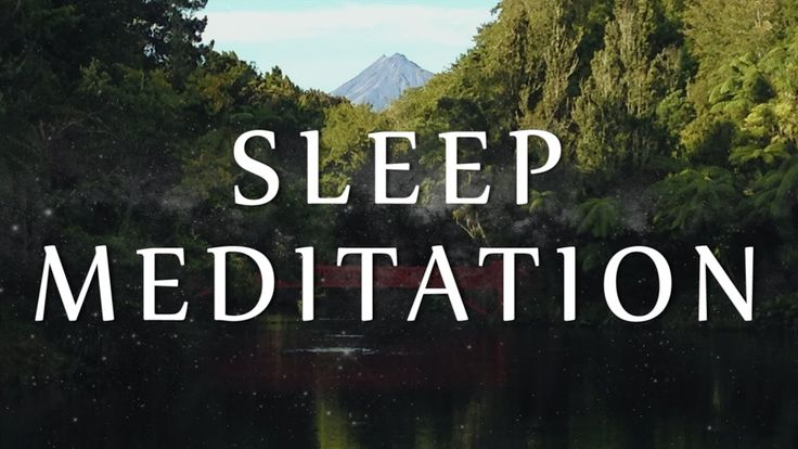 Michael Sealey Sleep Meditation for Positive Energy