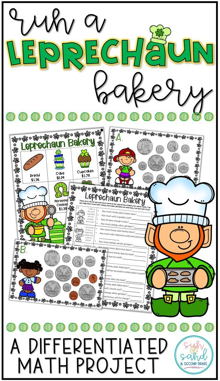 This St. Patrick's Day math activity has students run a leprechaun bakery! Students count coins, and do addition and subtraction in these fun, differentiated March math activities. These are perfect for March St Pattys Day math centers in your classroom! (2nd, 3rd grade)