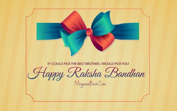 Happy Raksha Bandhan Images 2014 | SMS Wishes Poetry