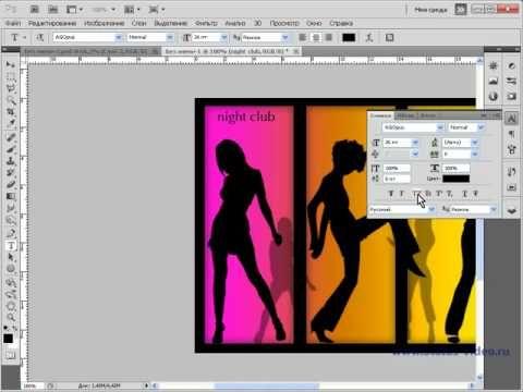 видеоуроки photoshop cs6 cs5 cc, видео уроки фотошоп, adobe photoshop cs6 видео уроки
