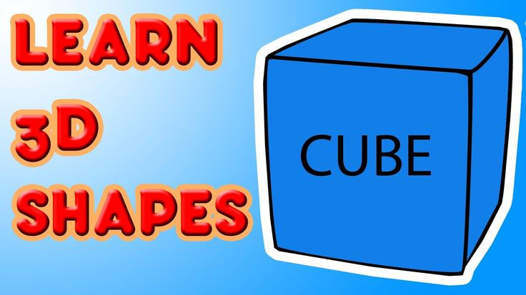 Learn 3D Shapes - CUBE -  Fun kindergarten lesson for kids (+playlist)