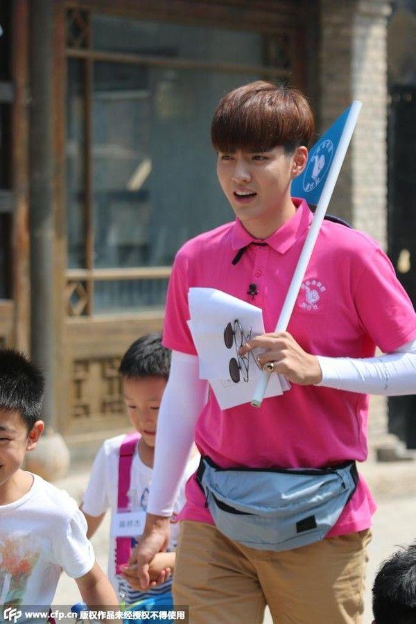 Wu Yi Fan !!!