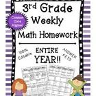 This product contains 31 weeks of Common Core aligned math homework sheets covering the ENTIRE YEAR of 3rd grade!  Each homework sheet also comes w...