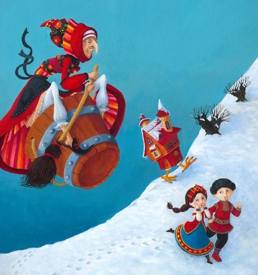 """""""Baba Yaga"""" by Anja Klauss."""