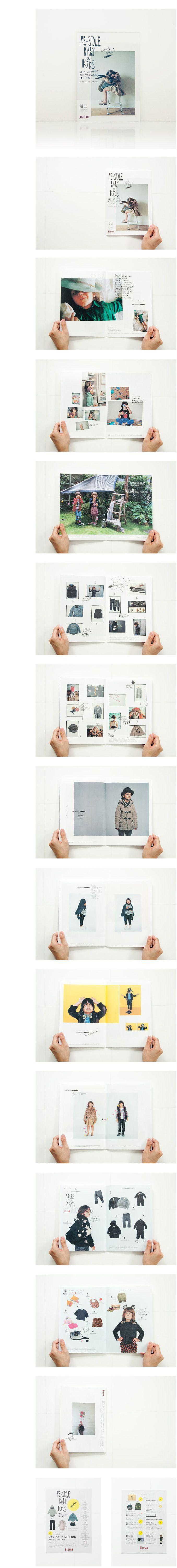 Magazine - Re-Style Baby & Kids - Enfants - Mode