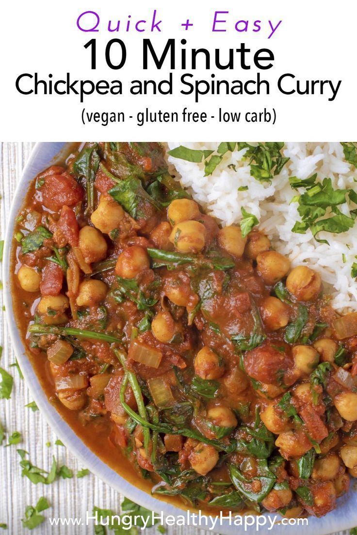 This Healthy 10 Minute Chickpea And Spinach Curry Is An Easy Vegan Curry That You Need In Y Chickpea And Spinach Curry Healthy Curry Recipe Indian Food Recipes