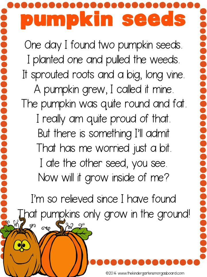 Free Pumpkin Seeds Poem The Kindergarten Smorgasboard