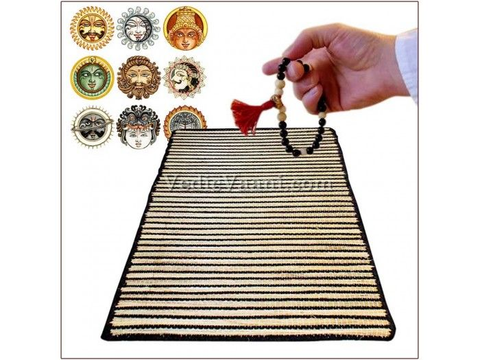 Shani Navgraha Jaap Mat, Black Kusha aasan , Vedicvaani.com. Online wholesale Buy Yoga mat special for Mantra japa Mats, natural Kusha grass mats, Darba asan. This natural kusha grass mat made for Specialy Shani Jaap. Kusha grass is considered highly sacred. Sages often sit on Kusha grass mats when they do their meditation. http://vedicvaani.com/Shani-Navgraha-Jaap-Mat . Hand woven mats from Kusha grass,these mats are ideal as seats while doing rituals and meditation.