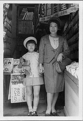 60's JAPAN
